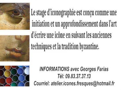 Stage d'iconographie à l'Abbaye de Valognes – 17-20 nov. 2020